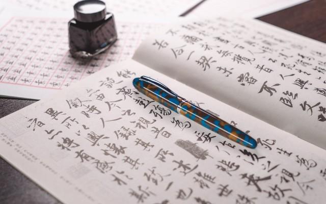 文艺范十足的ipluso意索万象系列礼盒装钢笔
