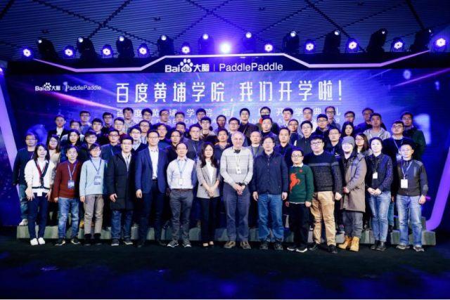 智东西晚报:一汽解放打造智慧物流开放平台 百度成立黄埔学院培养AI人才