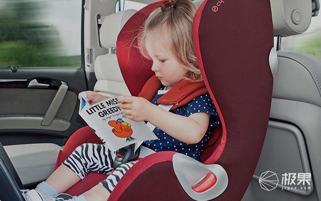CybexSIRONA儿童安全座椅