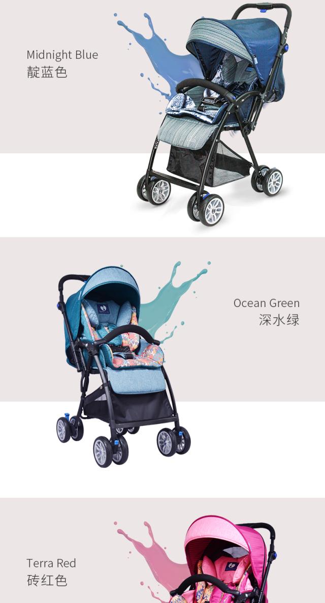 如宝zooper可换向婴儿推车