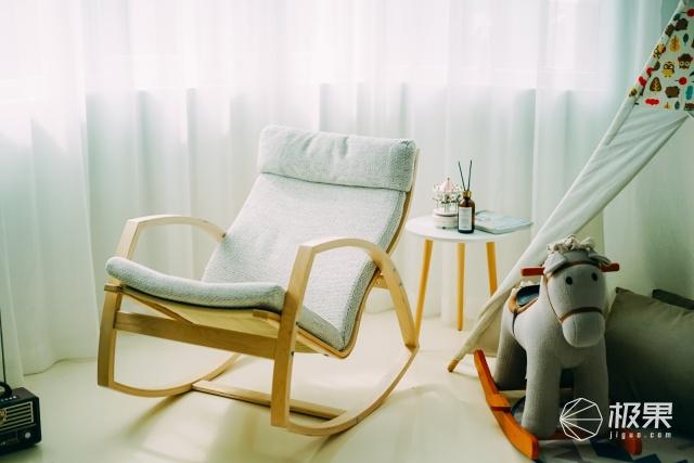 或许Hygge曲木摇椅