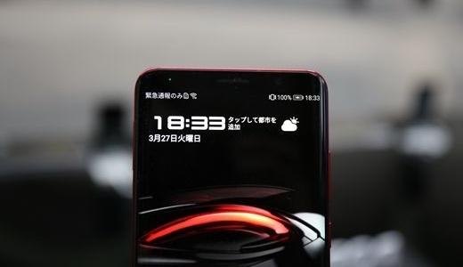 华为再发大招,Mate RS 保时捷设计版售价近两万
