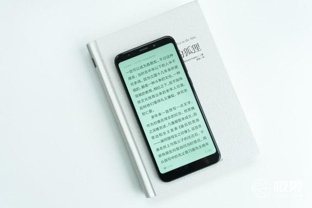 红米5Plus体验:我放佛看到了低配版iPhoneX