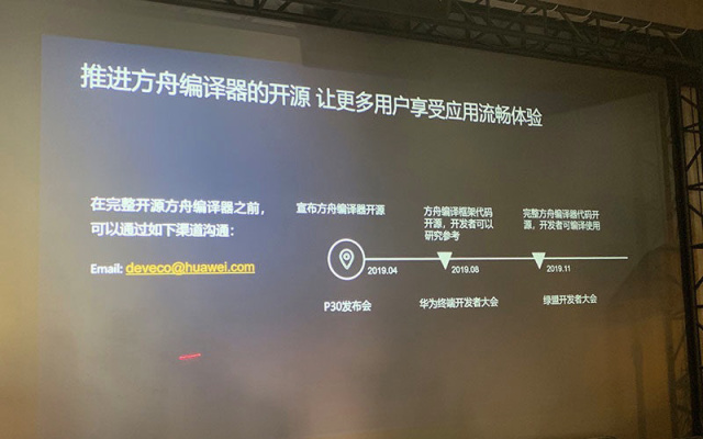 智东西晚报:中国手机占印度市场66%;比亚迪投资100亿建常州新能源车厂