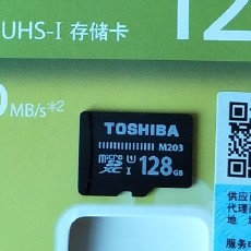 随手拍随手存,设备内存不够用?扩容的首选,东芝M203大容量高速存储卡简测