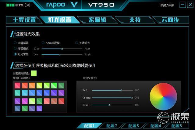 反应灵敏定位准确,吃鸡爆头更Easy,雷柏VT950鼠标使用评测