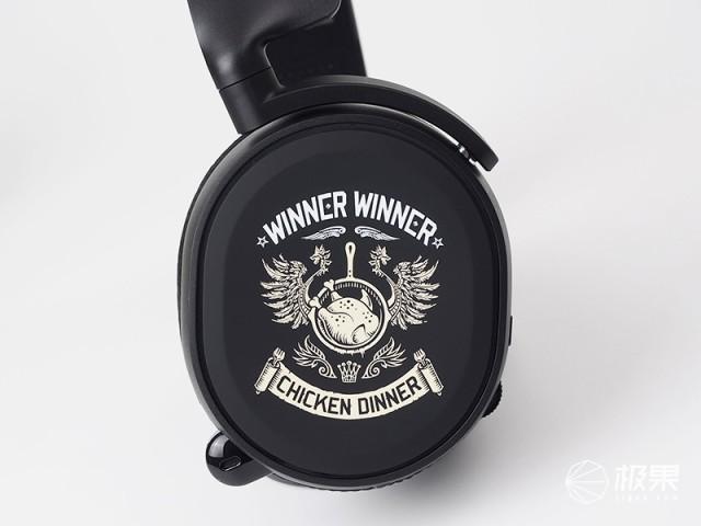 品貌于外,质存于芯,吃鸡玩家的究极梦想——赛睿寒冰5绝地求生PUBG限定耳机
