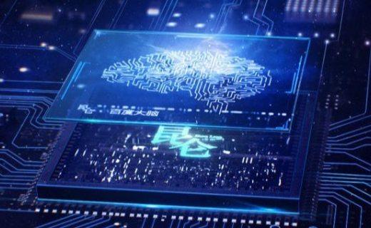 百度昆仑发布,260万亿次/秒运算,中国首款云端全功能AI芯片