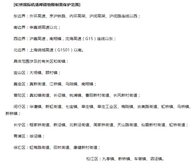 智东西早报:摩拜CEO会上直怼ofo副总裁 格力投资电动车压缩机公司海立