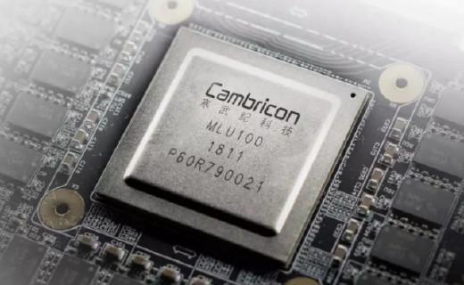 完爆骁龙845!跑分35W,麒麟980处理器将于下月底在德国首发