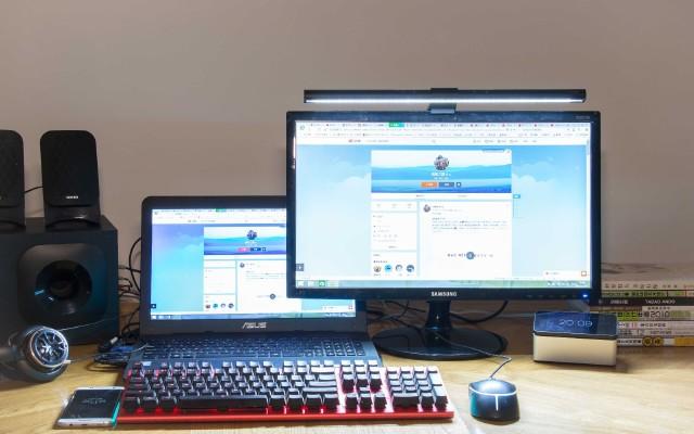 办公修图好帮手,WiT ScreenBar 屏幕智能挂灯体验