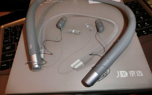 蓝牙耳机小白的入门首选,京选颈挂式蓝牙耳机