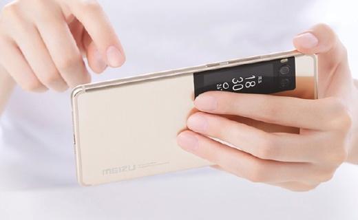 魅族Pro7手机:双屏设计功能炫酷,金属外壳手感出色