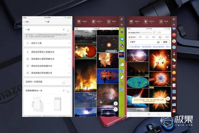 最美千元全面屏,坚果Pro2特别版上手体验