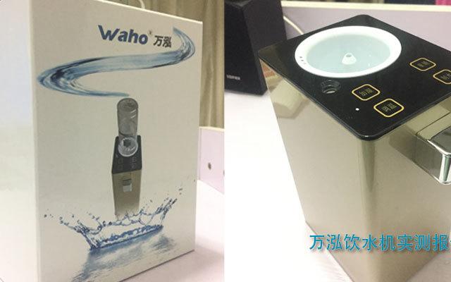 能随身携带的饮水机,3秒加热还能当加湿器 — 万泓 速热迷你饮水机体验