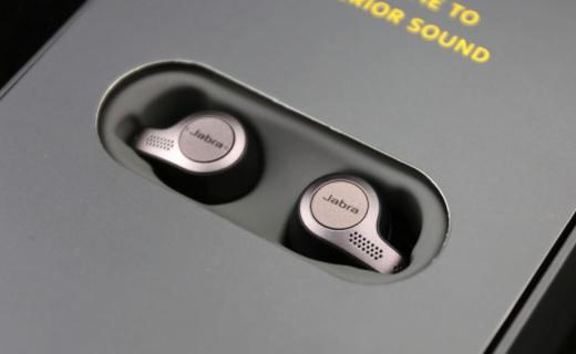 无线也能胜有线,捷波朗蓝牙耳机Elite 65t体验 | 视频