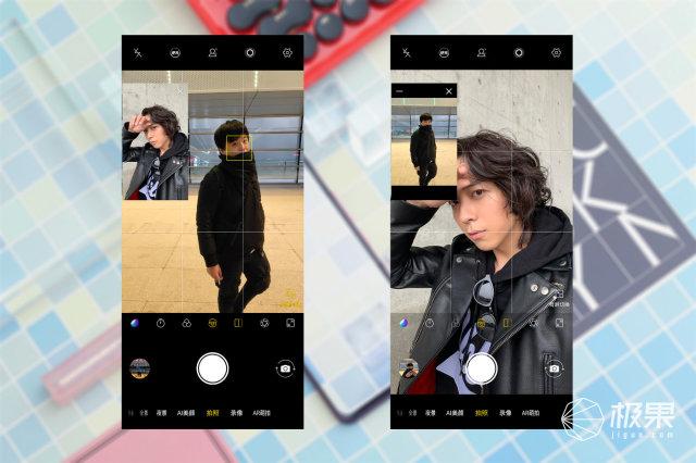 摄影拍照新玩法!双面黑科技、拯救男生的拍女友神器——vivoNEX双屏版体验