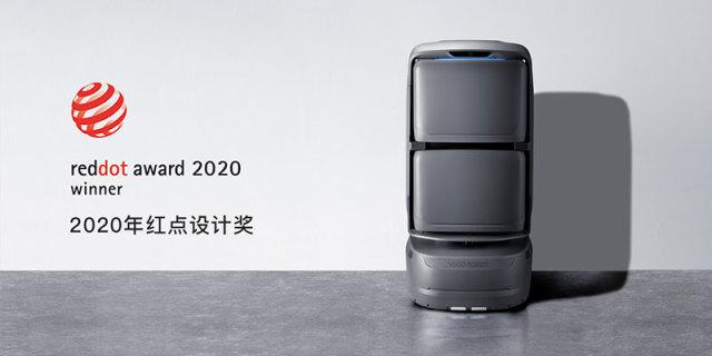 智东西晚报:传软银将对滴滴自动驾驶投资3亿美元 2019三星智能手机芯片市场份额超苹果