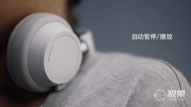 微软(Microsoft)SurfaceHeadphonesSurfaceHeadphones
