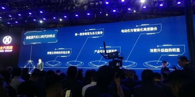 智东西早报:苹果高通和解签六年协议 三星完成5nm芯片研发
