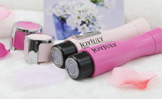 Joyjuly女式电动剃毛器:干湿两用,随时随地随便脱