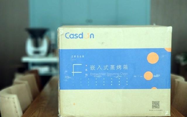 凯度SR56B-FD蒸烤箱测评:性价比超高的蒸烤箱长这样!