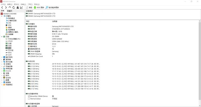 RTX2060+8750H大杀四方,机械革命深海幽灵Z2评测