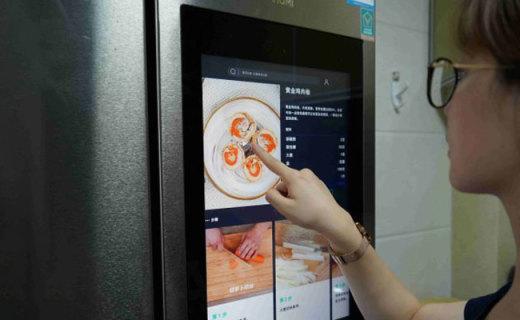 自带21吋屏的冰箱,让老婆边做饭也能边追剧,云米冰箱体验