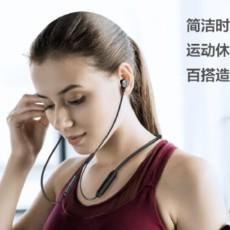 隨音樂享受運動時光、NINEKA南卡S1運動藍牙耳機體驗