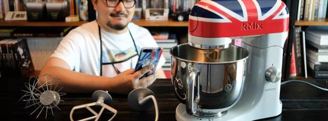 科技宅男秒变烘焙暖男,KENWOOD 厨师机体验 | 视频