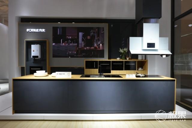 方太发布新款洗碗机、油烟机,专为别墅级厨房打造