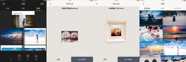 柯达(Kodak)MOMENTS影像礼物定制APP