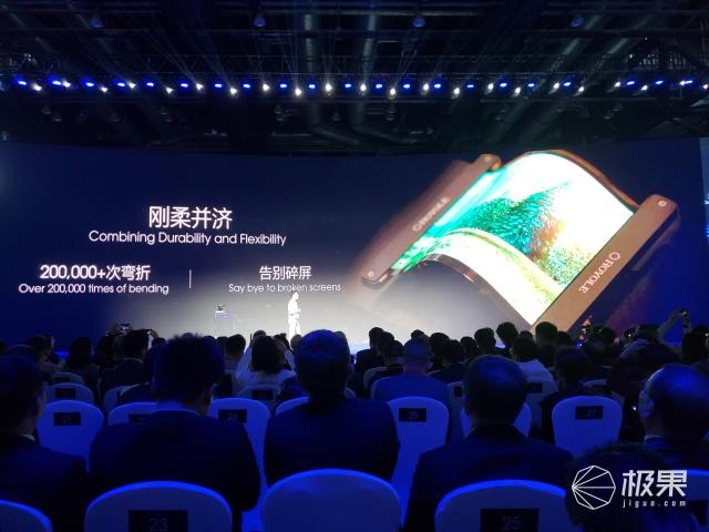 全球首款折叠屏手机:搭载高通5G旗舰芯片,手机平板随时变换