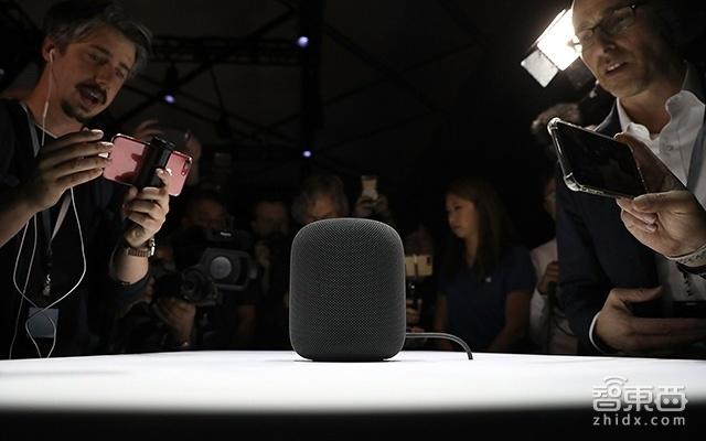 智东西早报:亚马逊无人店今日正式开放 苹果HomePod售前终审