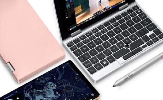 轻至500克!随身办公新神器,OneMix 2 Yoga口袋电脑