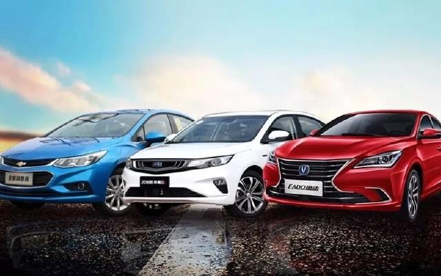 10万块预算的高品质小轿车该怎么???看看这3款车型就够了