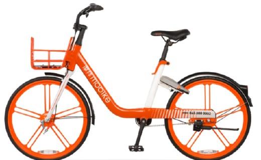 摩拜发布第三代单车,配色更亮新增了座椅调节