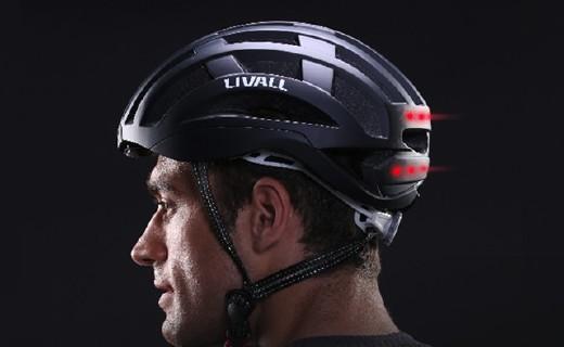LIVALL智能骑行头盔,安全又便捷