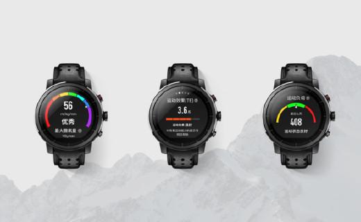 华米AMAZFIT智能运动手表2发布,续航35小时!