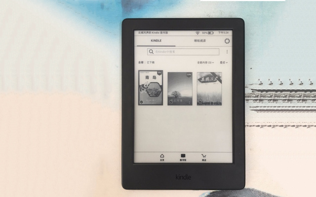 咪咕Kindle阅读器,带你畅游Kindle书城和咪咕书海