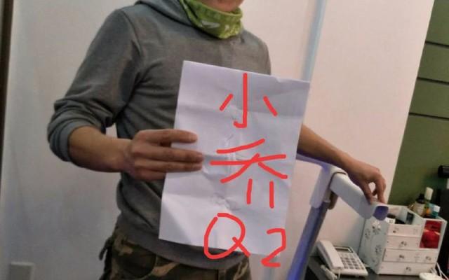 小乔Q2跑步机时尚,灵巧,轻便