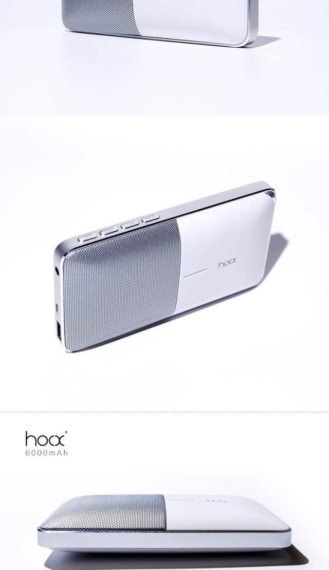 hocxflow声动者电源音箱