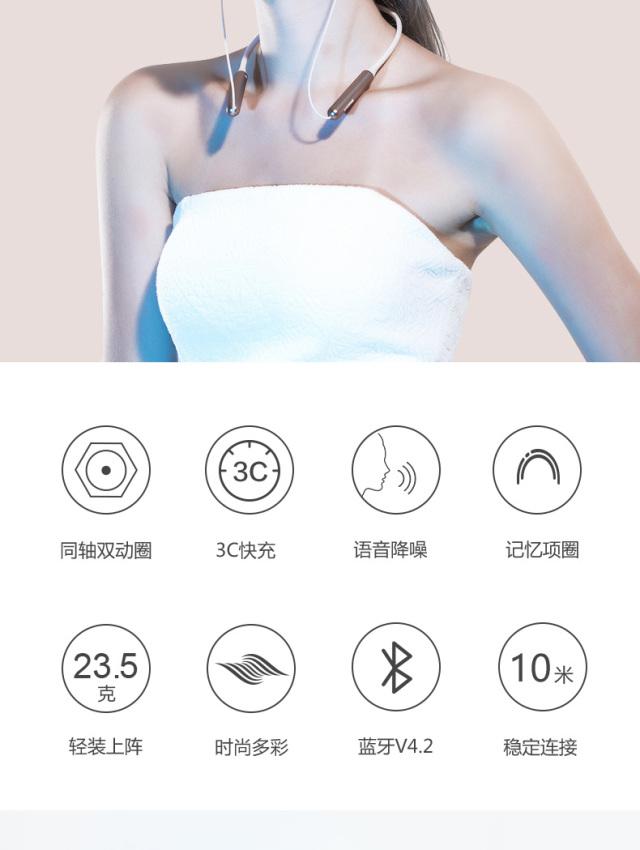 万魔(1MORE)Stylish双动圈颈挂式蓝?#34013;?#26426;