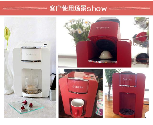 叮咚茶饮全自动家用咖啡机