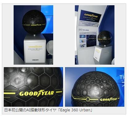 http://s1.jiguo.com/e55feb44-99c1-477f-be18-8f435bd90568/640