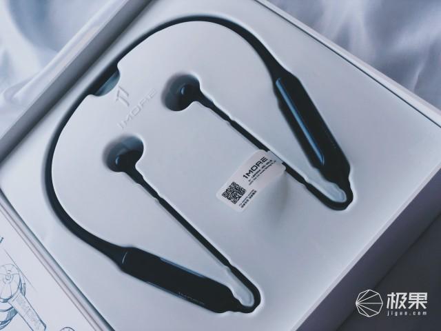 万魔(1MORE)Stylish双动圈颈挂式蓝牙耳机