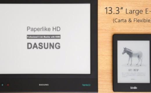 速度接近LCD的E-Ink显示器来了!缓解眼睛疲劳就靠它