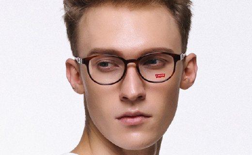 Levi's LS06258眼镜架:仅小包纸巾重量,佩戴轻松无压痕