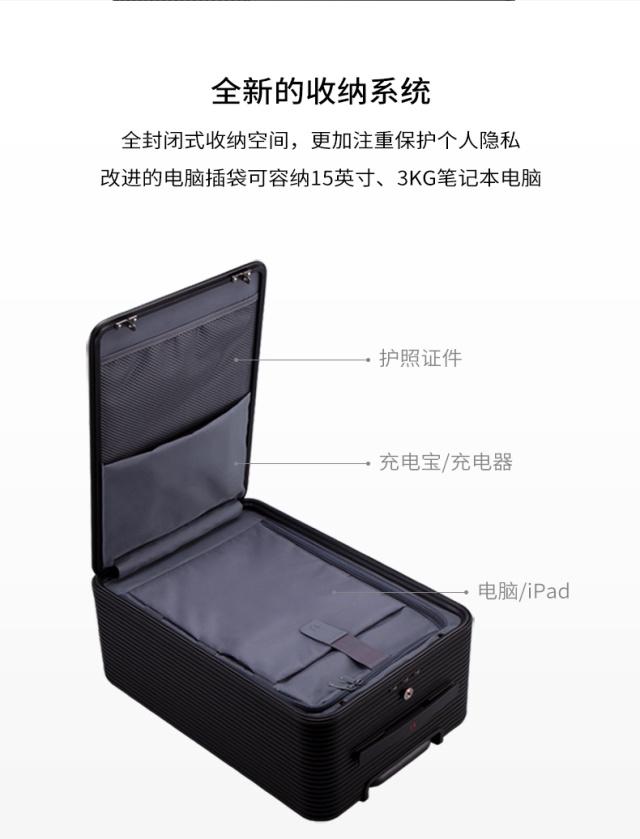 途加(TUPLUS)铝框行李箱