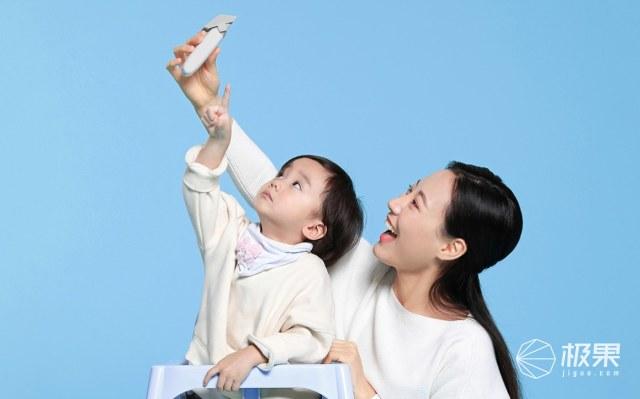 年轻人的第一次理发:米兔婴儿理发器上线小米官网